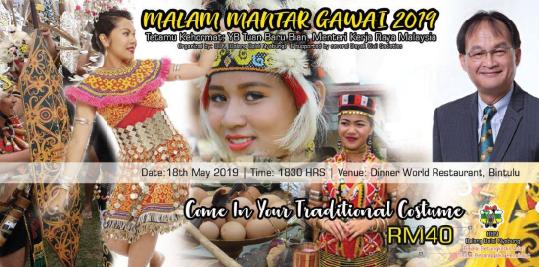 Malam Mantar Gawai 2019
